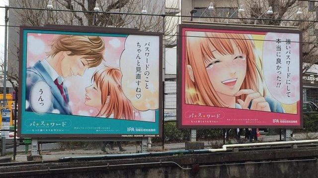 Die Kraft der Manga