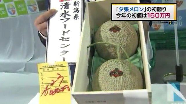Teure Melonen