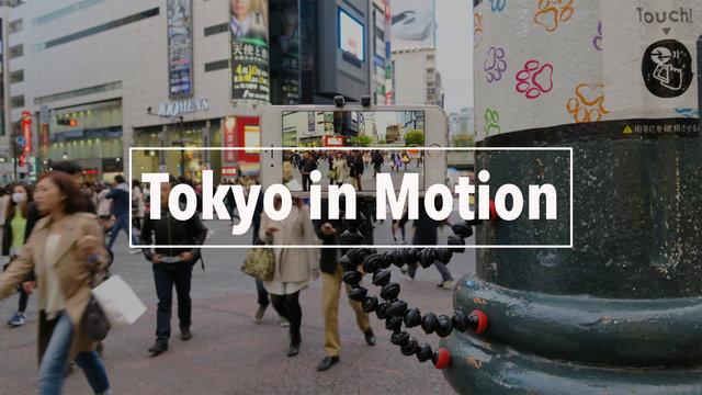 Tokio in Bewegung
