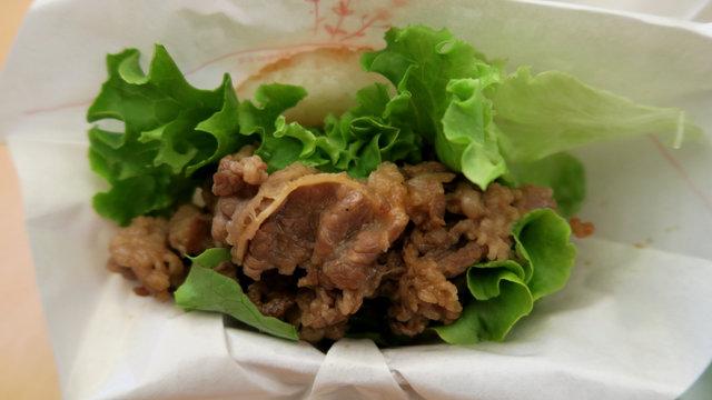 Der japanische Reis-Burger
