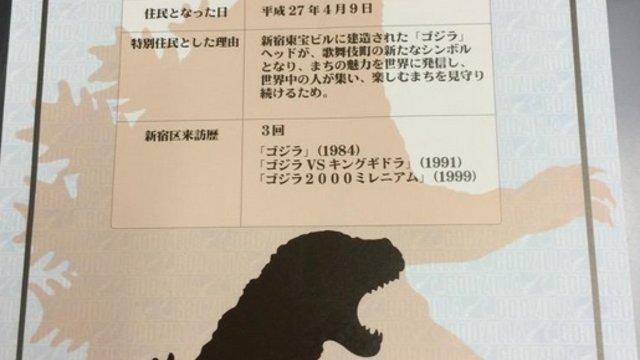 Ehrenbürger Godzilla