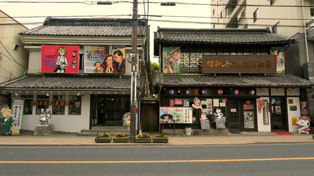 Eine Zeitreise durch Tokio