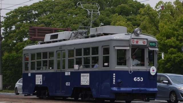 Hiroshimas legendäre Strassenbahn