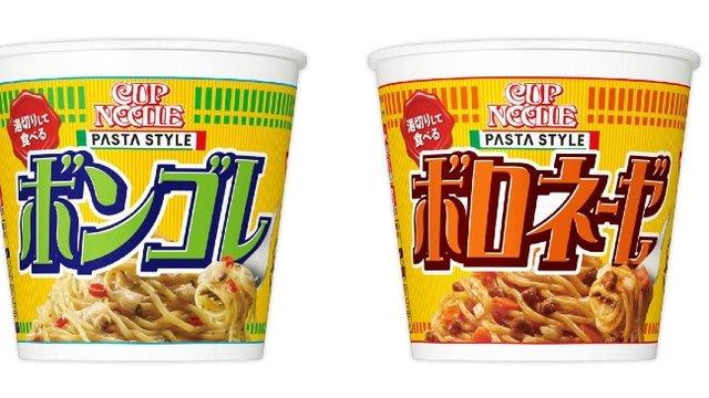 Pasta oder keine Pasta?