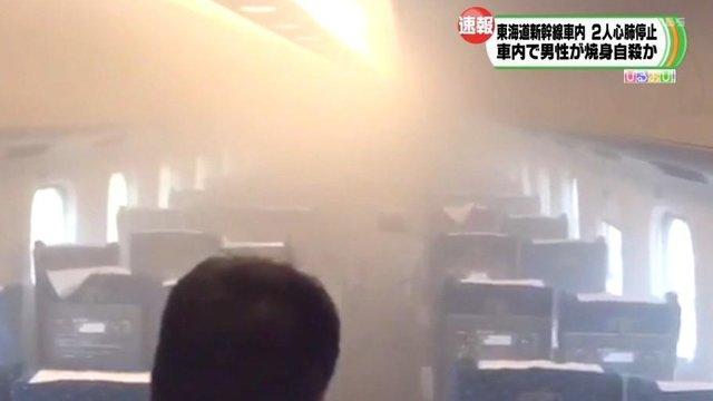 Selbstmord im Shinkansen