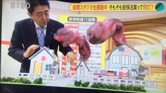 Abe erklärt die Welt