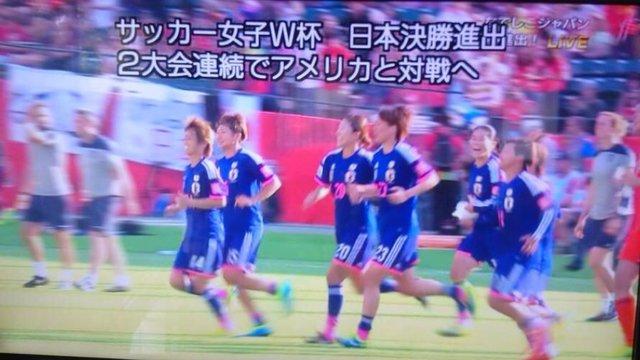 Japans Frauen begeistern erneut