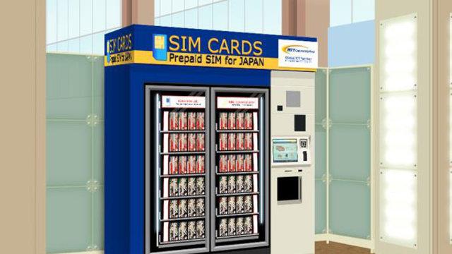 Ein Automat für SIM-Datenkarten