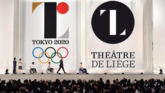 Das Ende des Tokio–2020-Logos