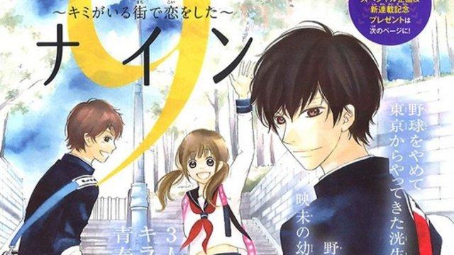 Manga als Tourismusmotor