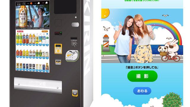 Der Selfie-Getränkeautomat