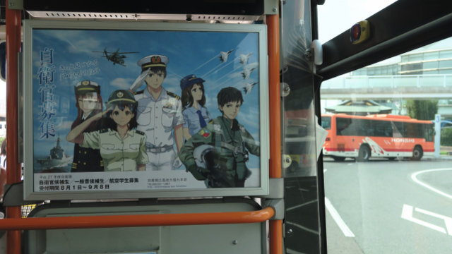 Japan sucht Soldaten