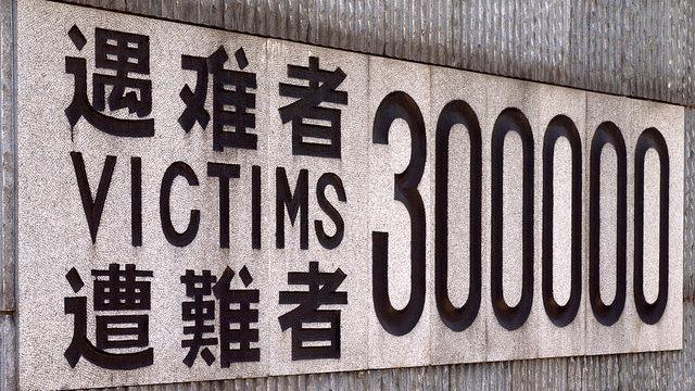 Japan und das Nanking-Massaker