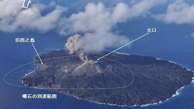 Japans ständig wachsende Insel