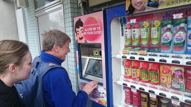 Der Getränkeautomat auf Englisch