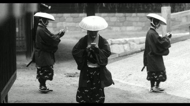 Der Samurai und sein Smartphone