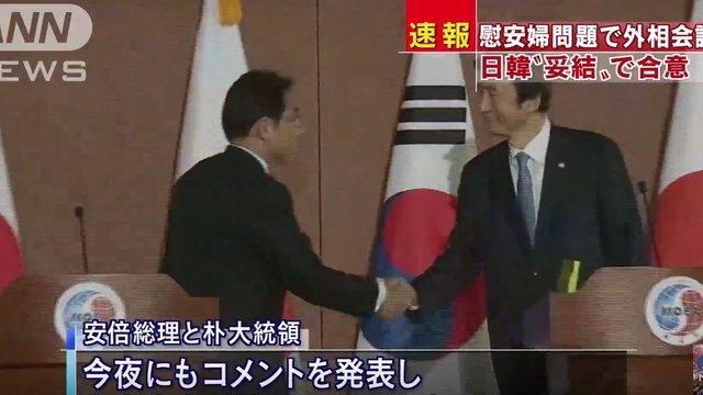 Ein historisches Abkommen