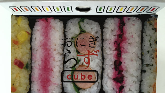 Japans Speise des Jahres
