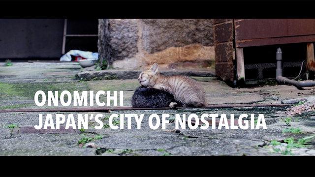 Die Stadt der Nostalgie