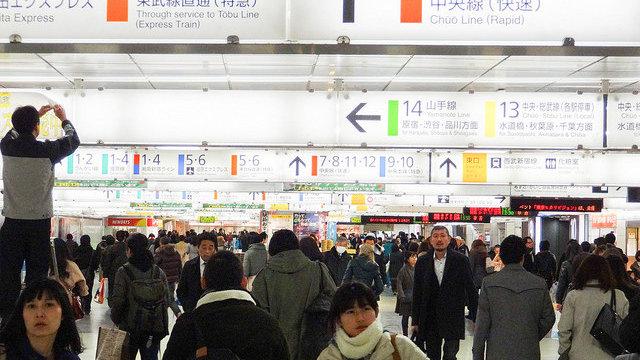 Das Navi im Megabahnhof Shinjuku
