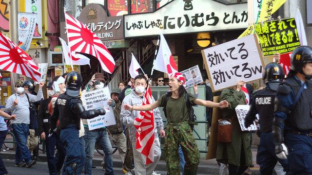 Gegen die Hassreden in Japan
