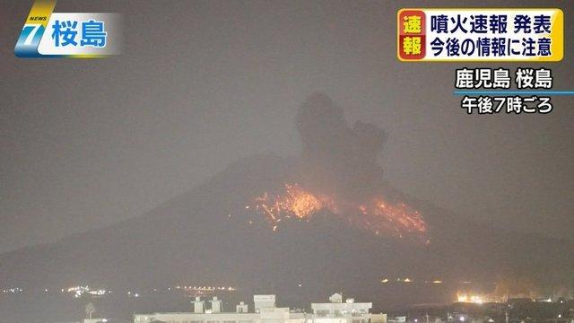 Vulkanausbruch bei Kagoshima