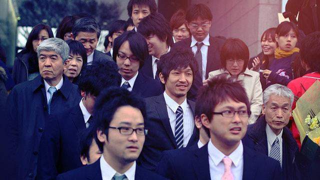 Wie viel verdient man in Japan?