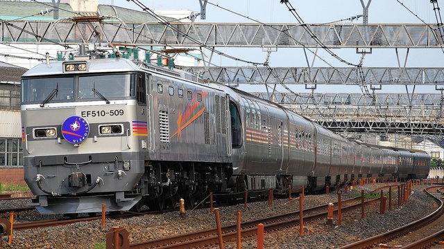 Der letzte Nachtzug nach Hokkaido