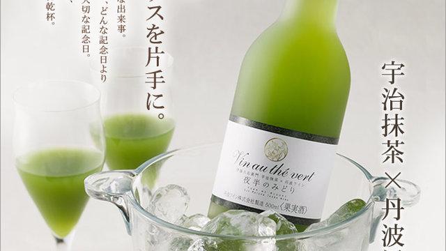 Der Matcha-Wein
