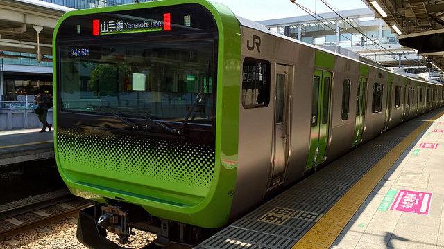 Der Start des neuen Yamanote-Zugs