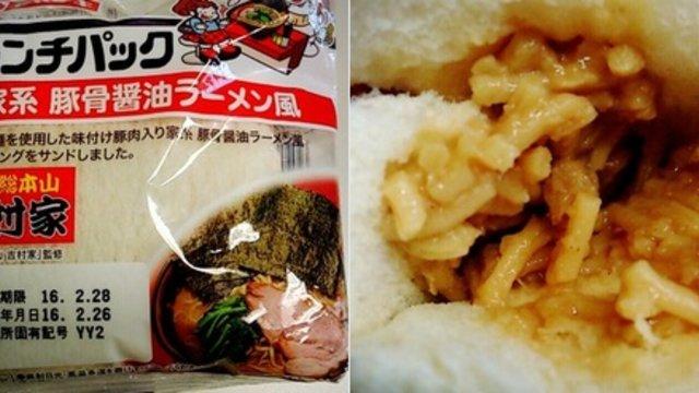 Japans Nudel-Sandwiches