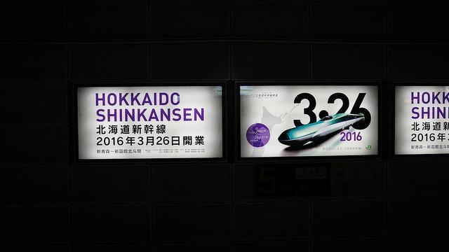 Von Kyushu bis nach Hokkaido