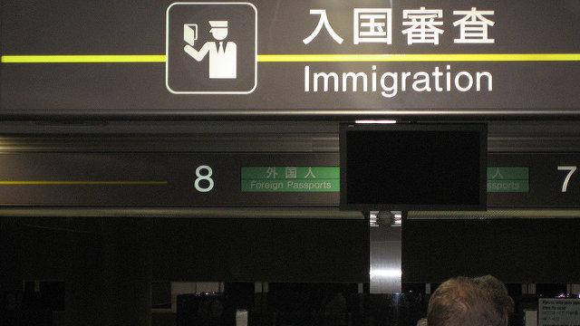 Eine Einreise ohne Passkontrolle