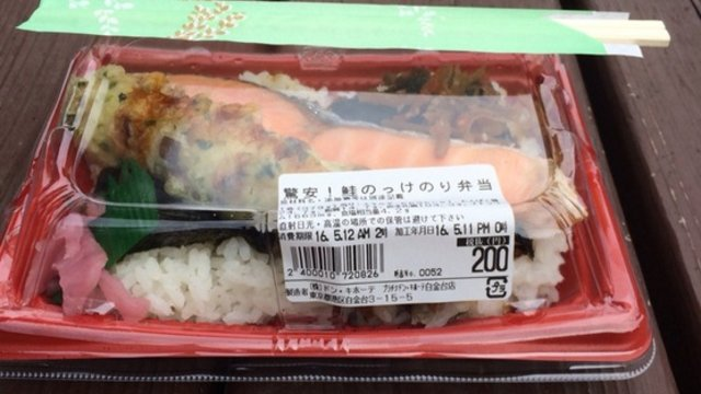 Der billigste Lunch in Japan