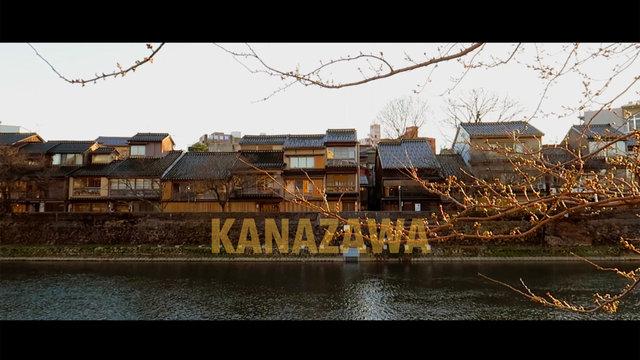 Die besten Orte in Kanazawa
