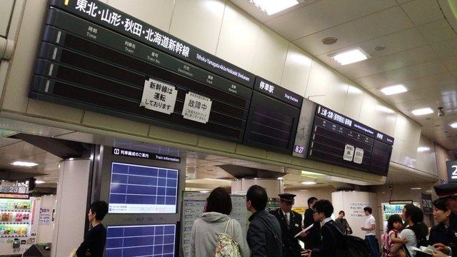 Ein Shinkansen-Blackout