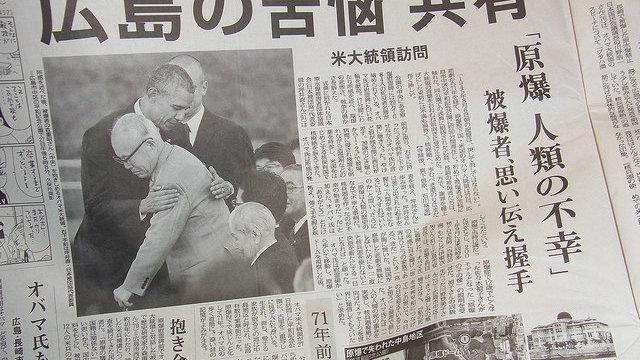 Japan über Obamas Besuch