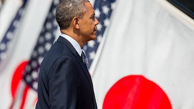 Obama über den Hiroshima-Besuch