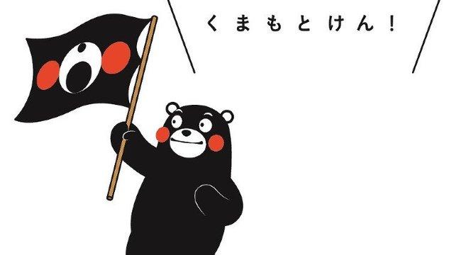 Kumamotos wichtigster Helfer