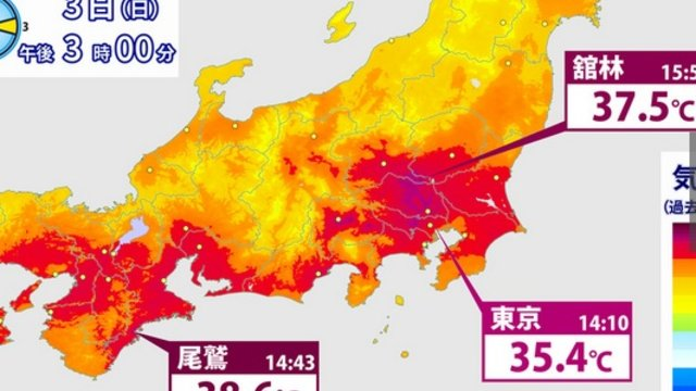38,6 Grad: Hitzetage in Japan