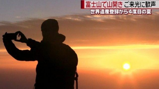 Bei Sonnenaufgang auf dem Fuji