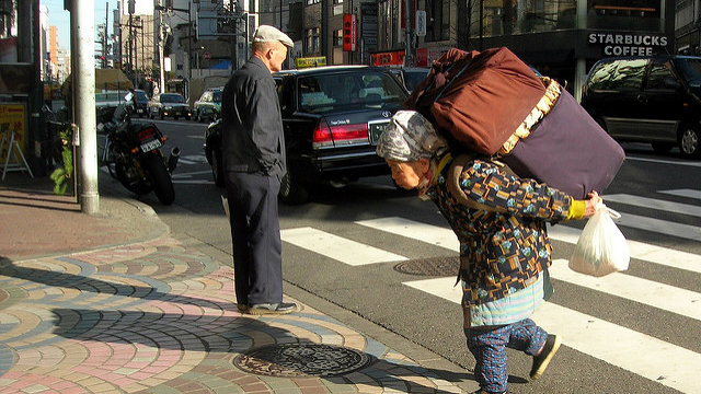Japans Frauen: Fast unsterblich