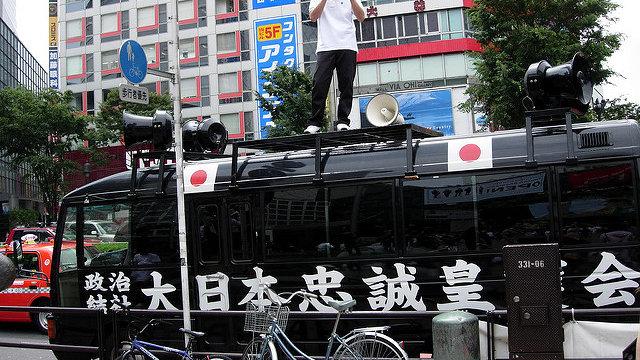Osakas Anti-Hassreden-Methode