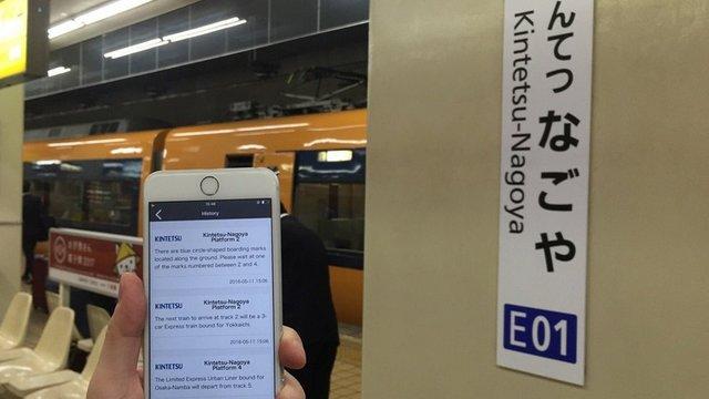 Die Bahnhofsdurchsagen verstehen