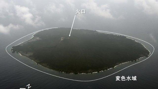 Japans gewachsene Insel