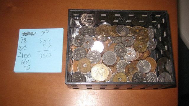 Naritas Automat für die Yen-Münzen
