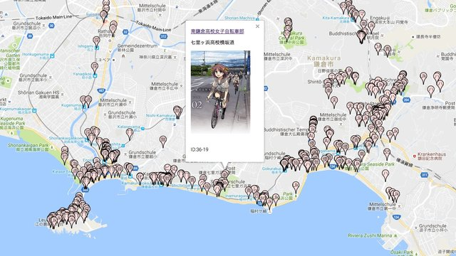 Die Anime-Pilgerkarte
