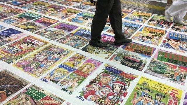 Ein Bahnhof im Manga-Look