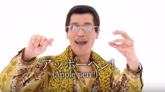 «I have a pen … I have an apple …»