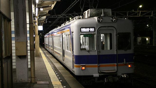 «Wir haben viele Ausländer im Zug»